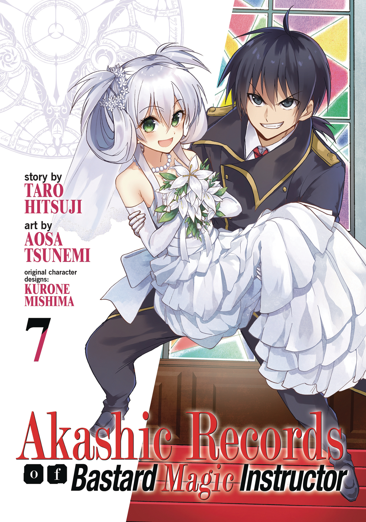 AKASHIC RECORDS OF BASTARD MAGICAL INSTRUCTOR GN VOL 07
