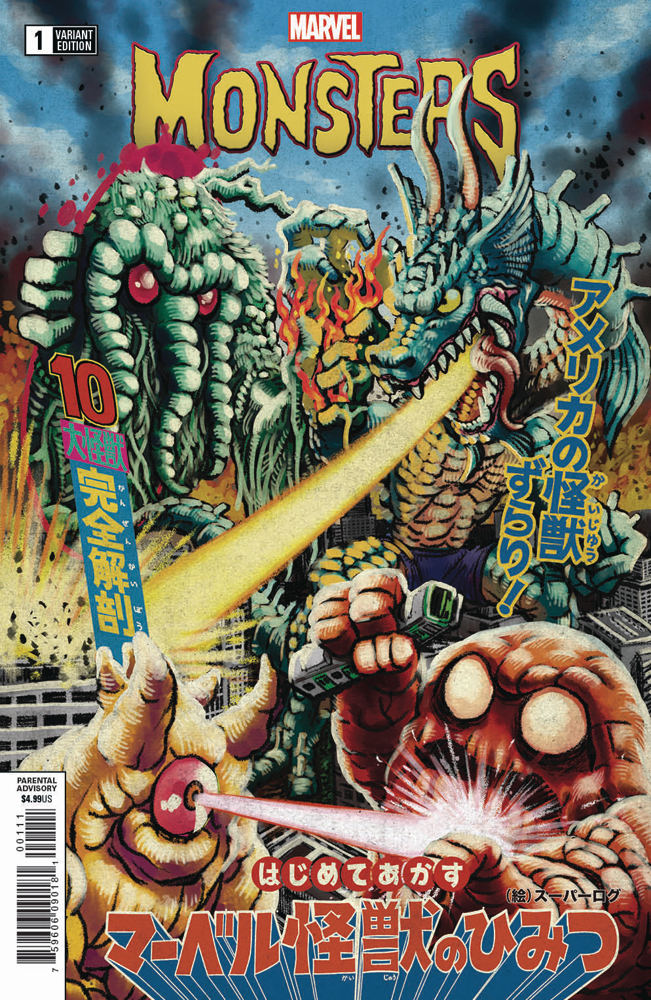 MARVEL MONSTERS #1 SUPERLOG VAR