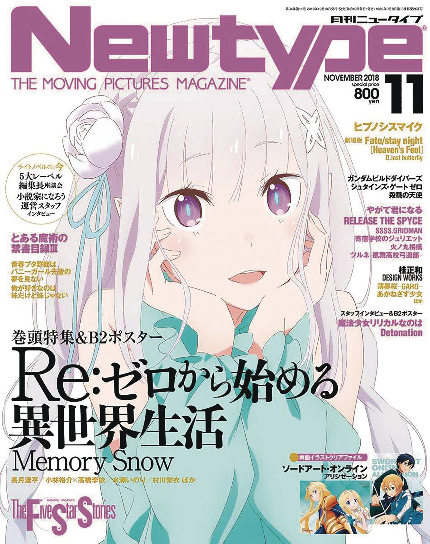 NEWTYPE OCTOBER 2019