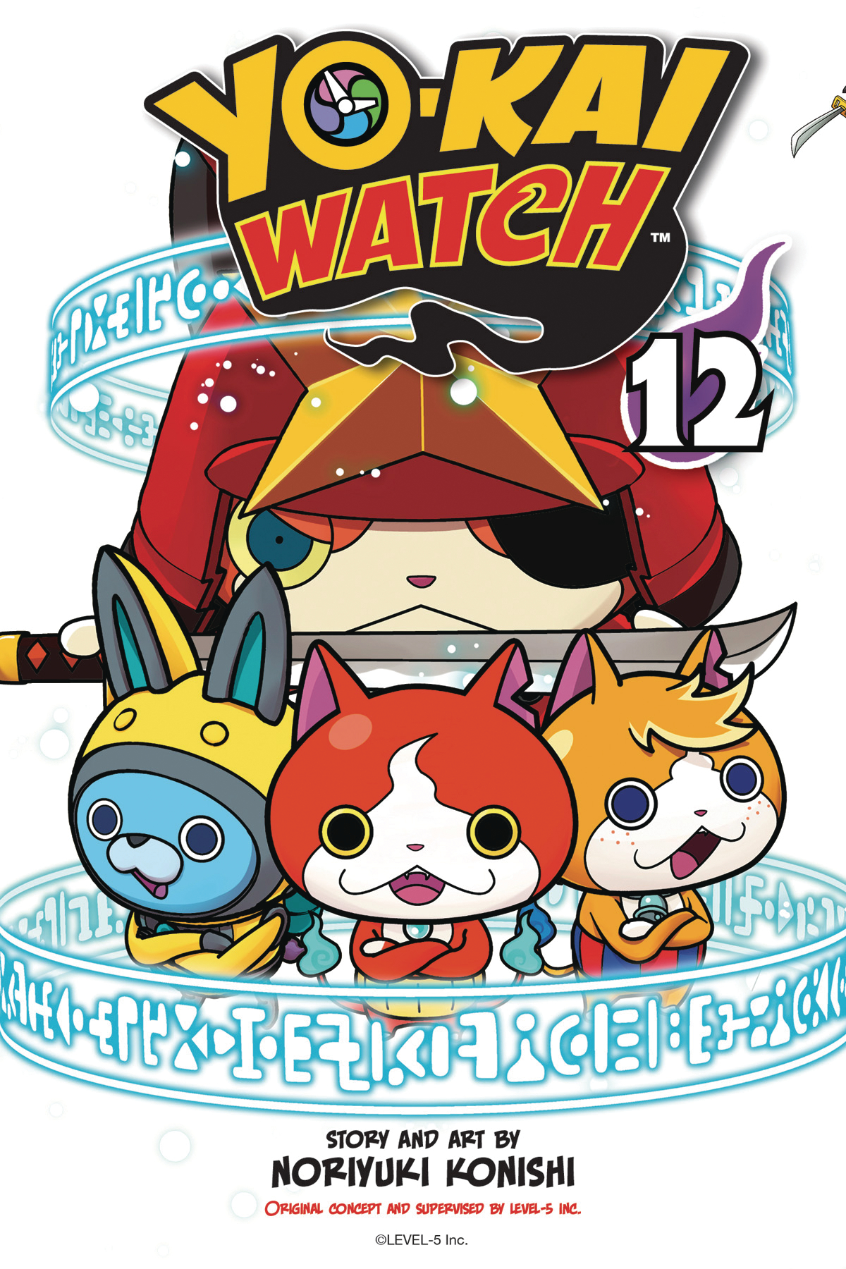 YO-KAI WATCH GN VOL 12