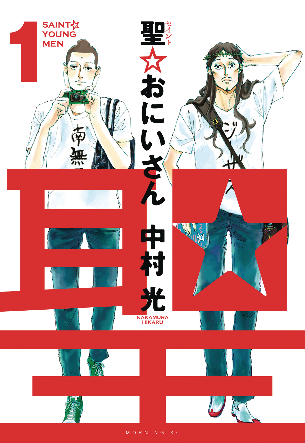 SAINT YOUNG MEN HC GN VOL 01 (MR)