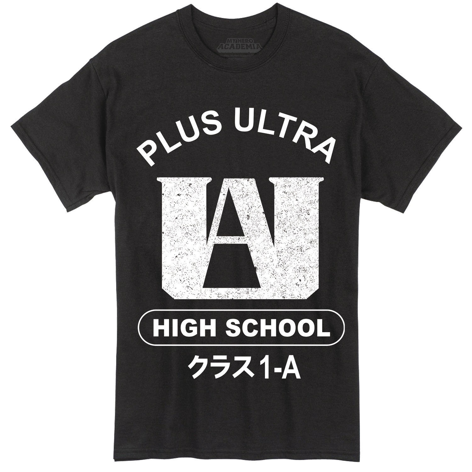 MY HERO ACADEMIA PLUS ULTRA BLK T/S MED