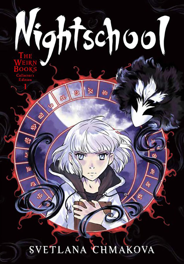 NIGHTSCHOOL WEIRN BOOKS COLLECTORS EDITION GN VOL 01