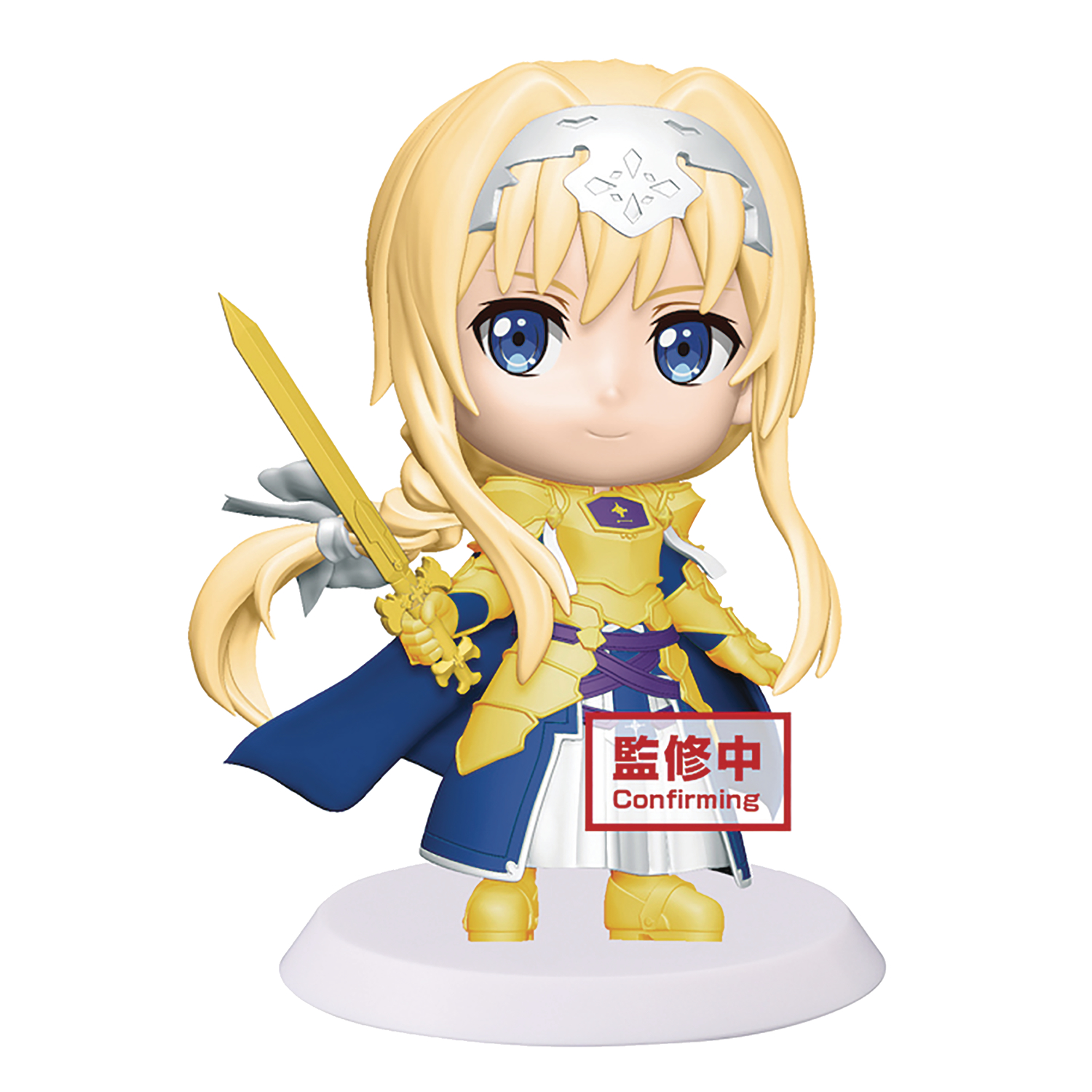 SWORD ART ONLINE ALICIZATION WAR CHIBIKYUN ALICE FIG (JAN208