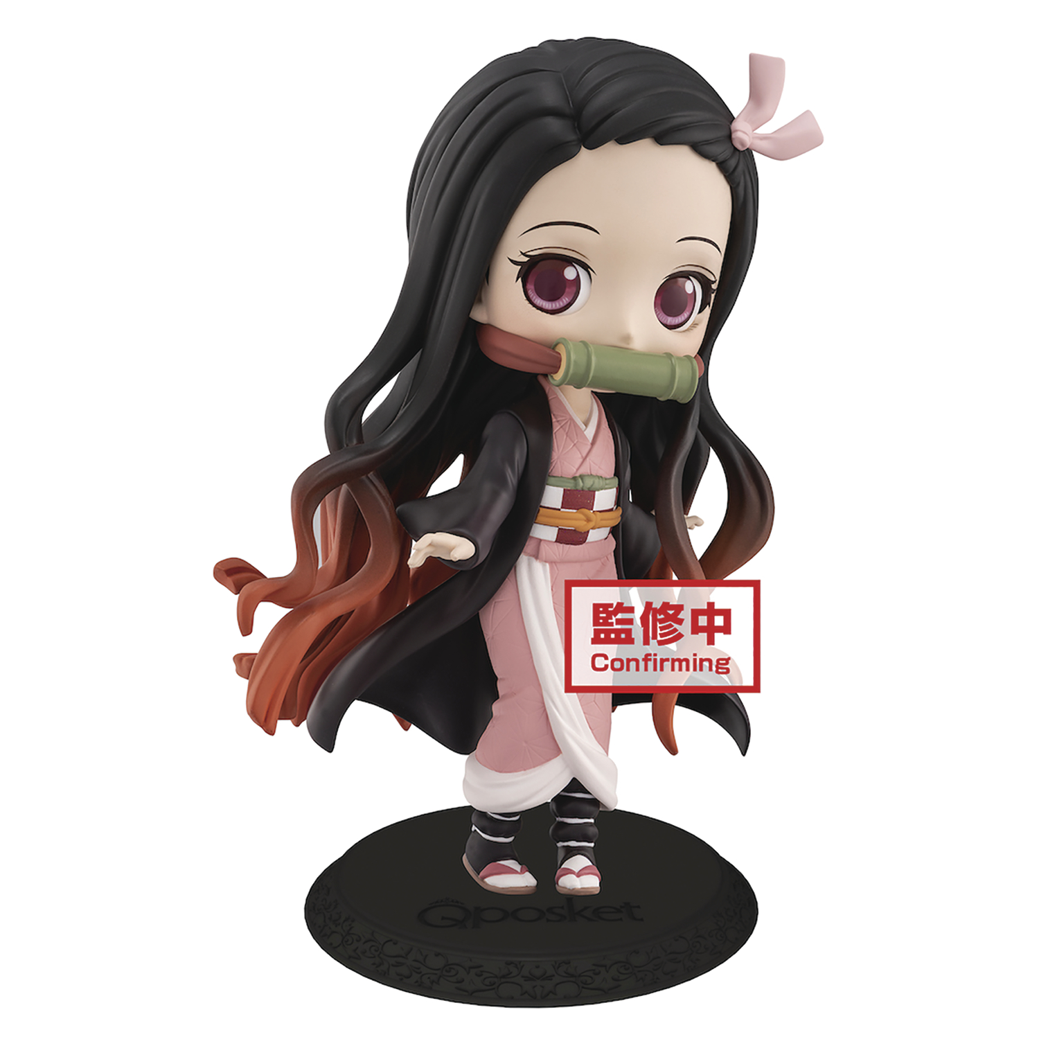 DEMON SLAYER KIMETSU Q-POSKET NEZUKO KAMADO V1 FIG