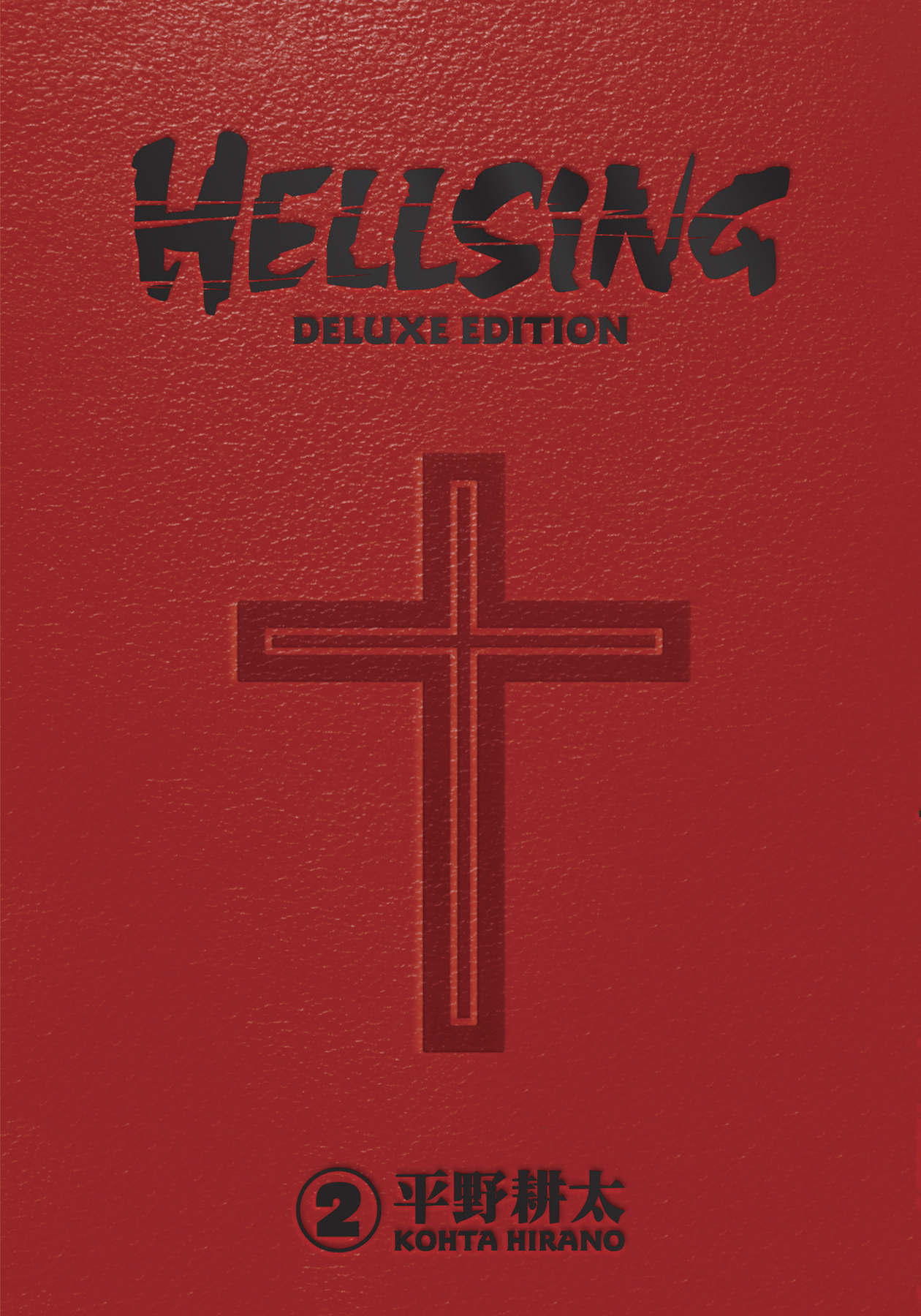 HELLSING DELUXE EDITION HC VOL 02 (MR)