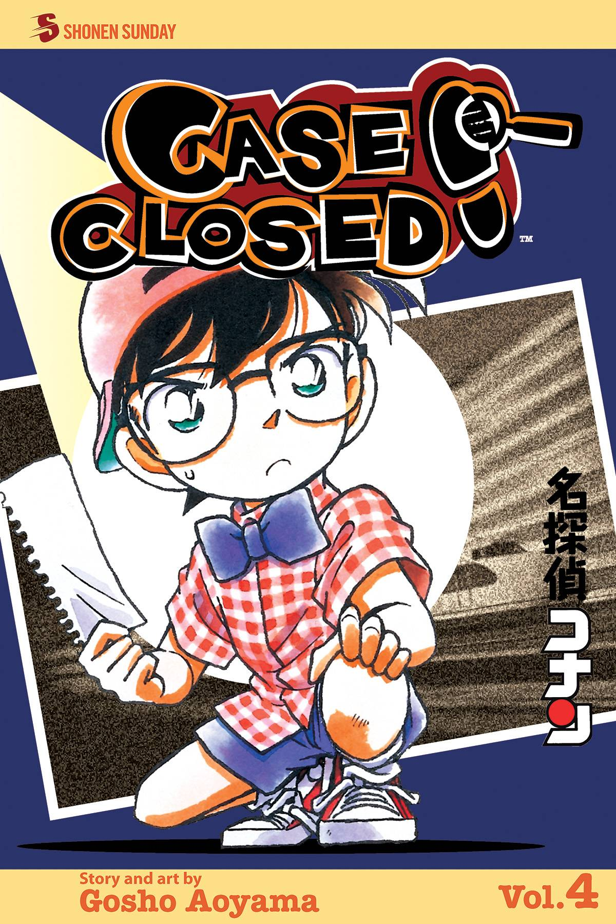 CASE CLOSED GN VOL 04
