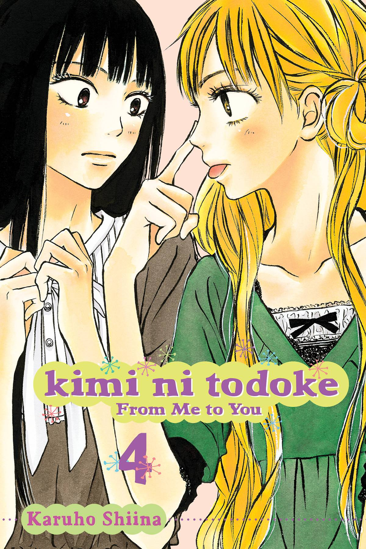 KIMI NI TODOKE GN VOL 04 FROM ME TO YOU