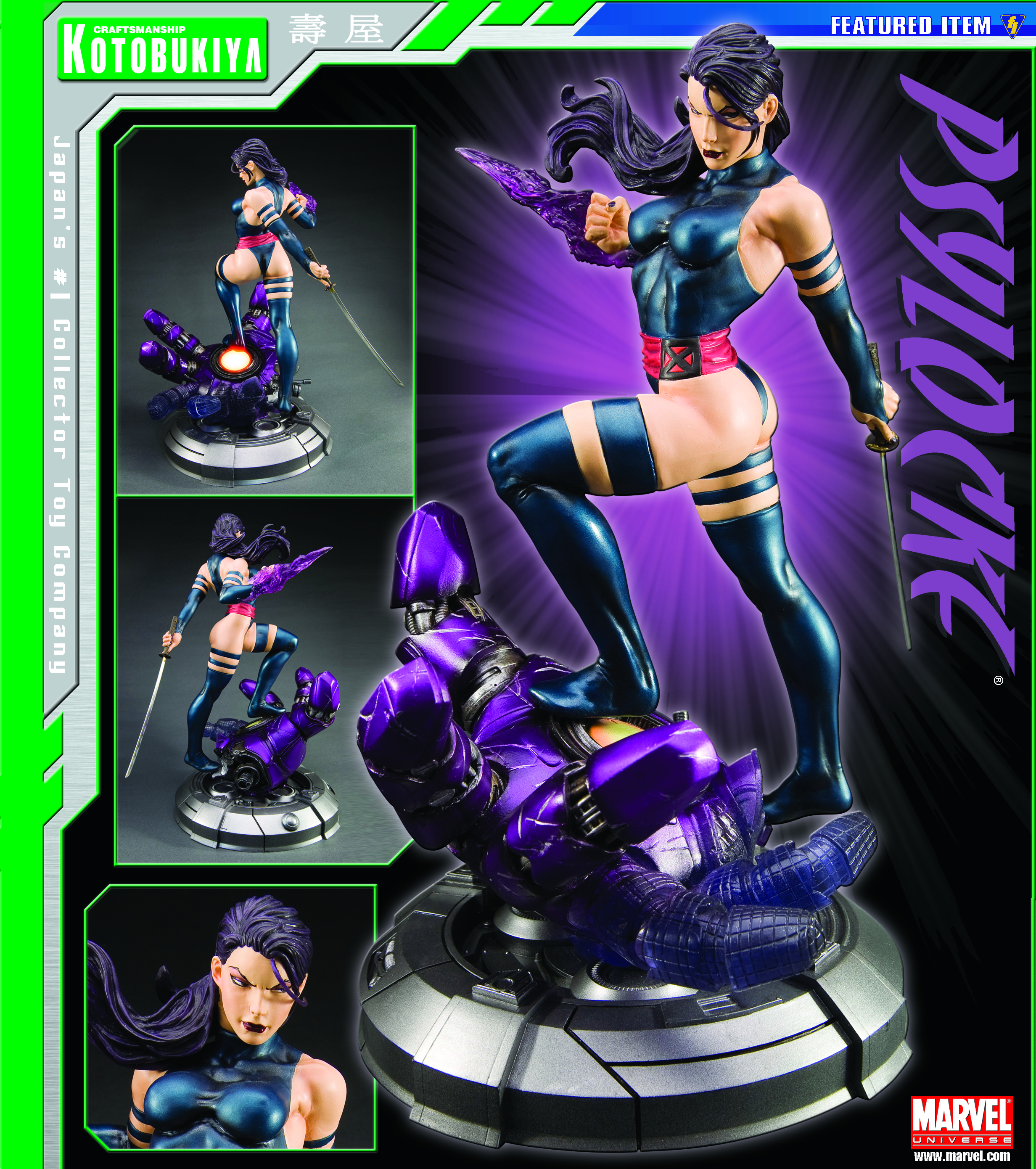 DANGER ROOM SESSIONS PSYLOCKE FINE ART STATUE