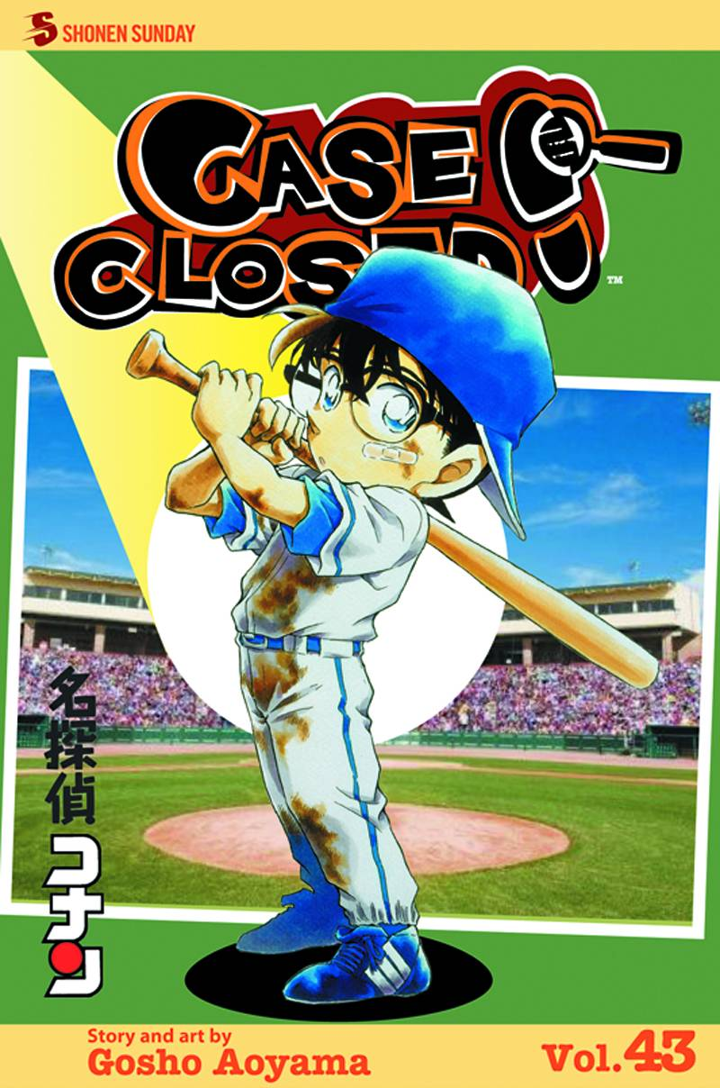 CASE CLOSED GN VOL 43