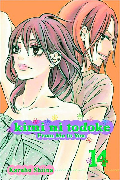 KIMI NI TODOKE GN VOL 14 FROM ME TO YOU