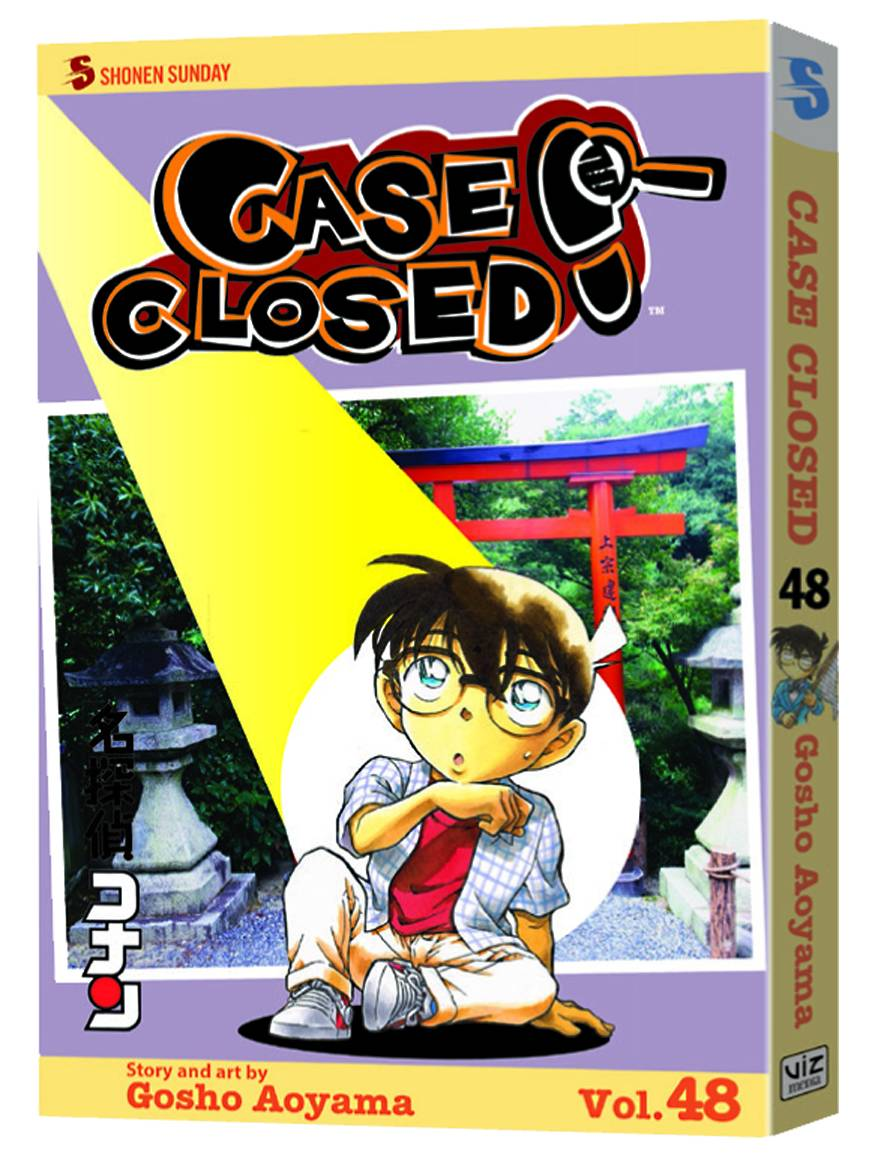 CASE CLOSED GN VOL 48