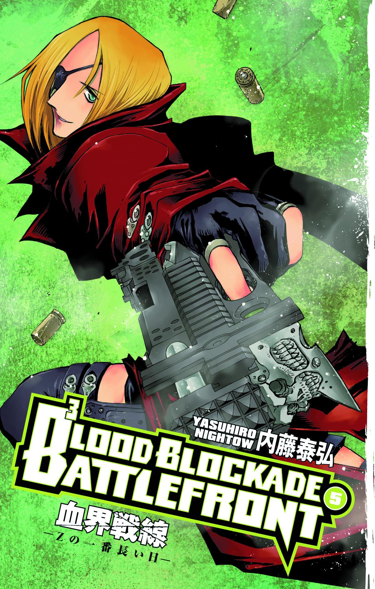 BLOOD BLOCKADE BATTLEFRONT TP VOL 05