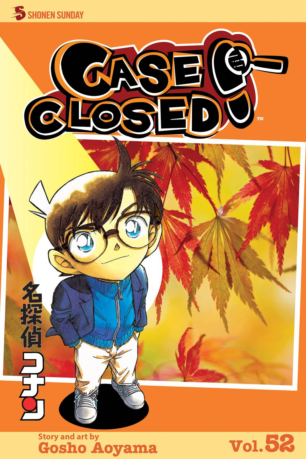 CASE CLOSED GN VOL 52