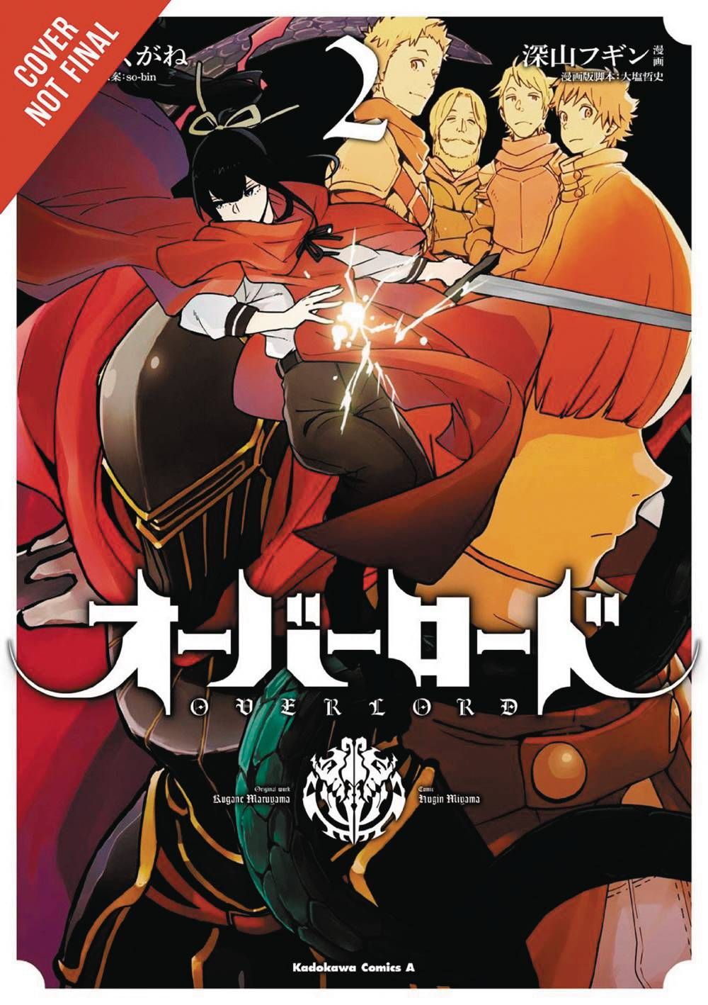 OVERLORD GN VOL 02 (MR)