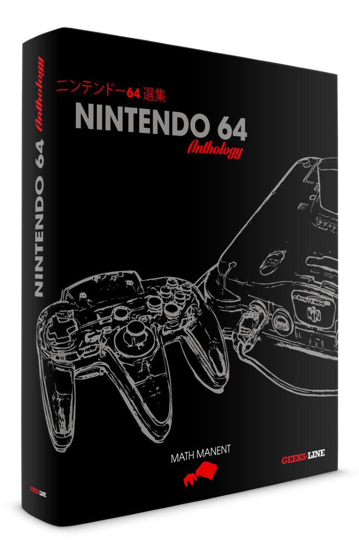 NINTENDO 64 ANTHOLOGY CLASSIC ED HC