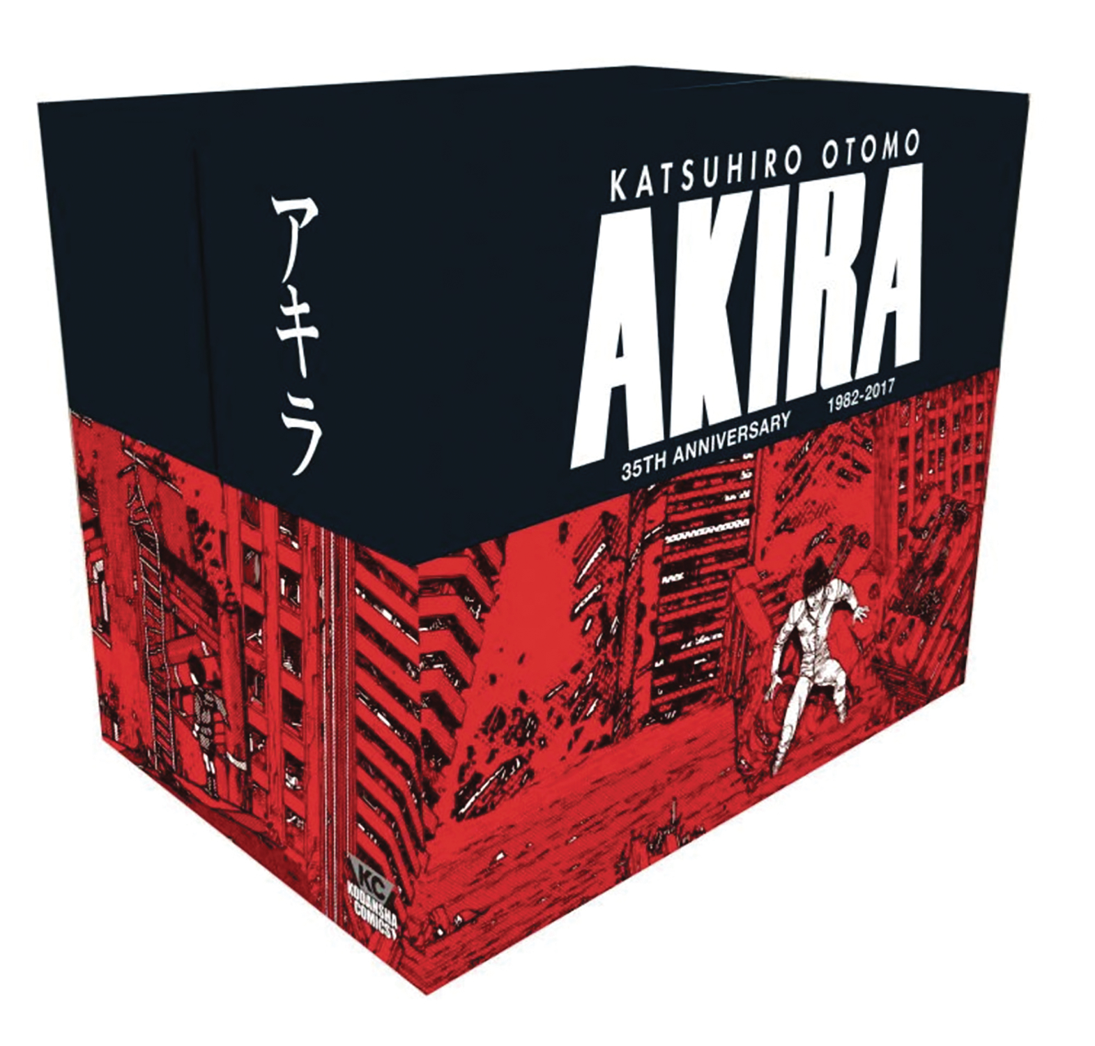 AKIRA 35TH ANNIVERSARY HC BOX SET (MR)