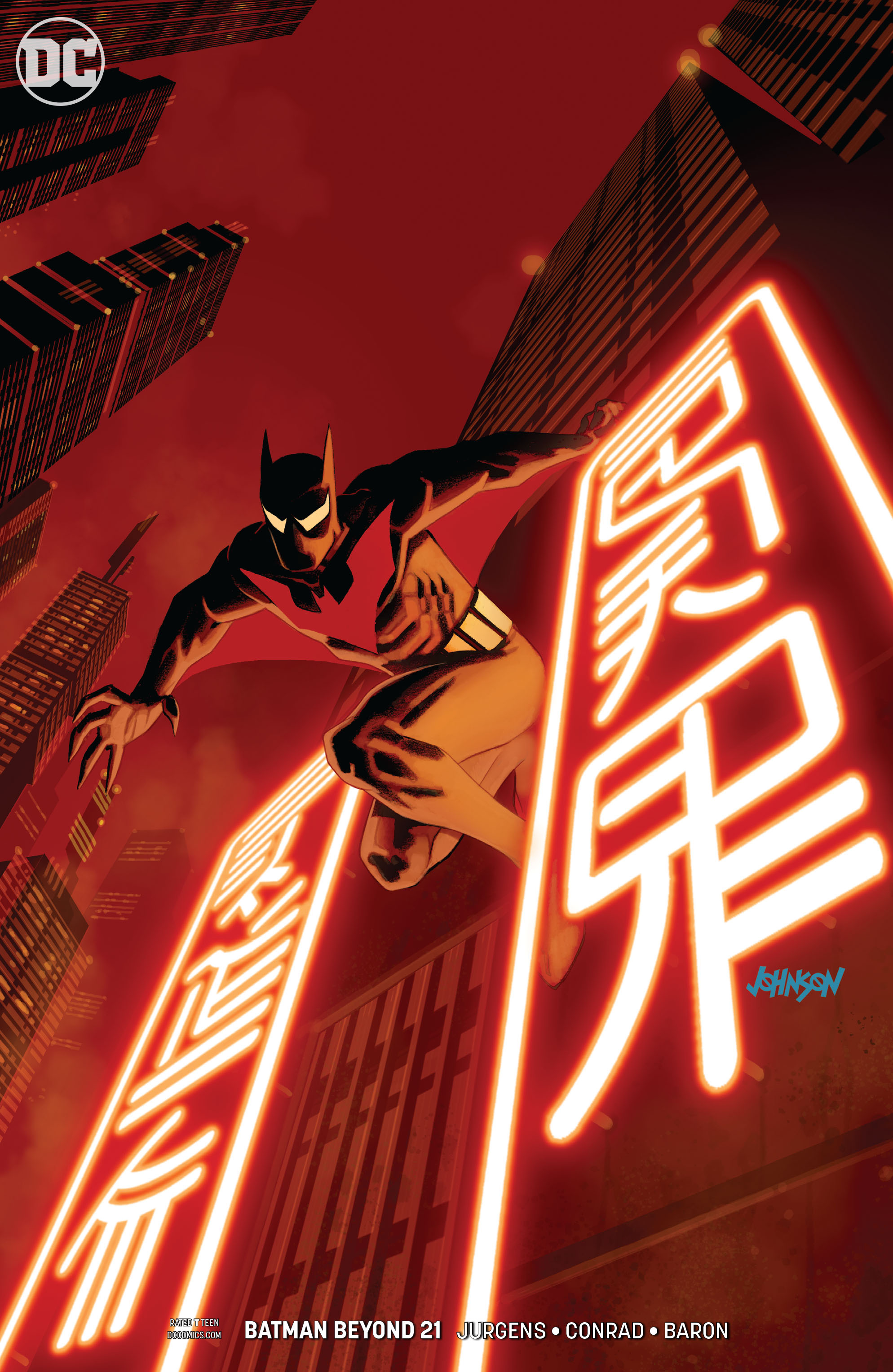 BATMAN BEYOND #21 VAR ED