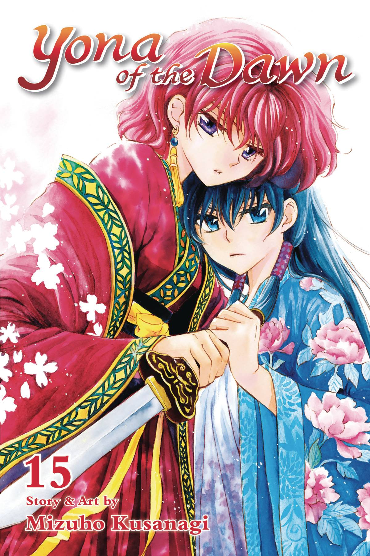 YONA OF THE DAWN GN VOL 15