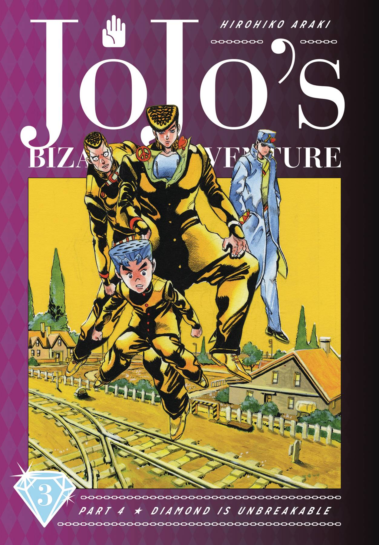 JOJOS BIZARRE ADV 4 DIAMOND IS UNBREAKABLE HC VOL 03