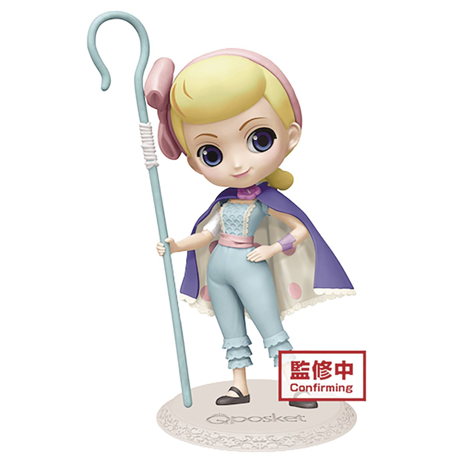 TOY STORY 4 Q-POSKET BO PEEP V2 FIG