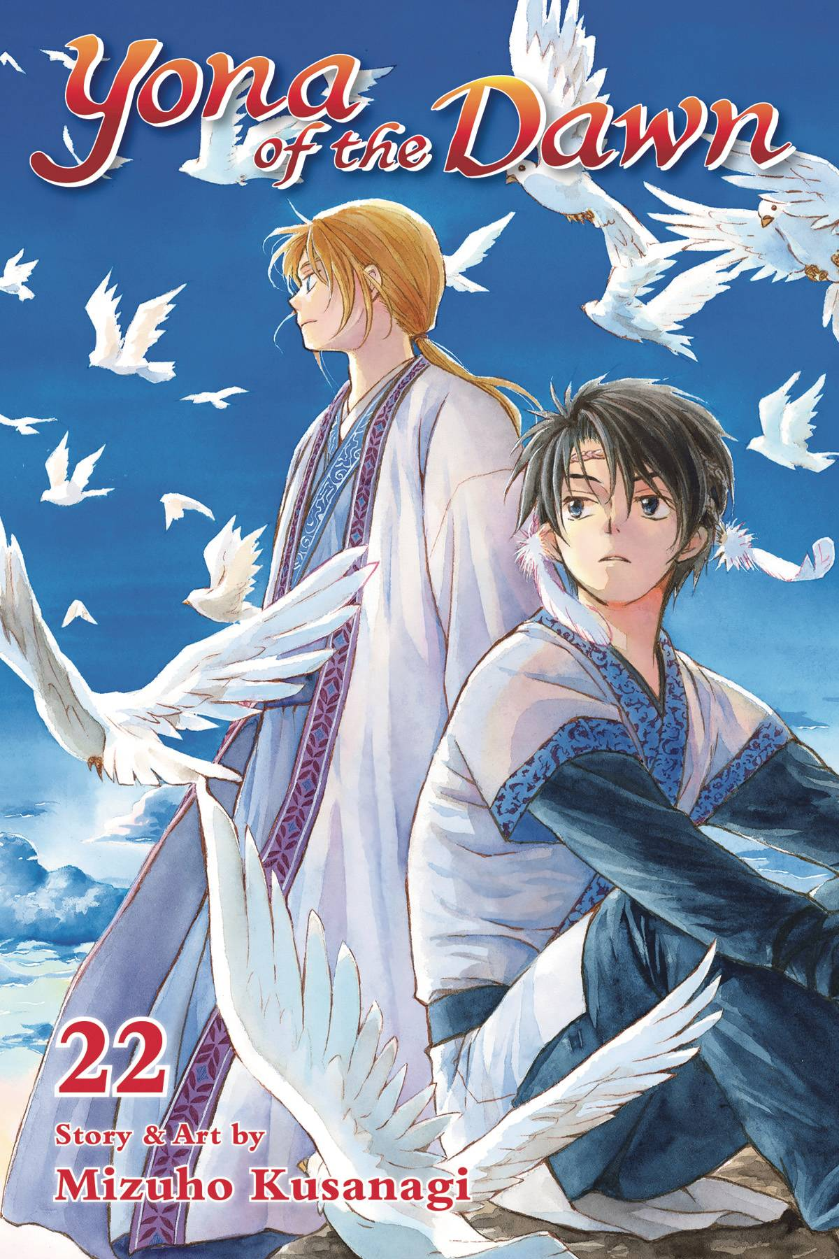 YONA OF THE DAWN GN VOL 22