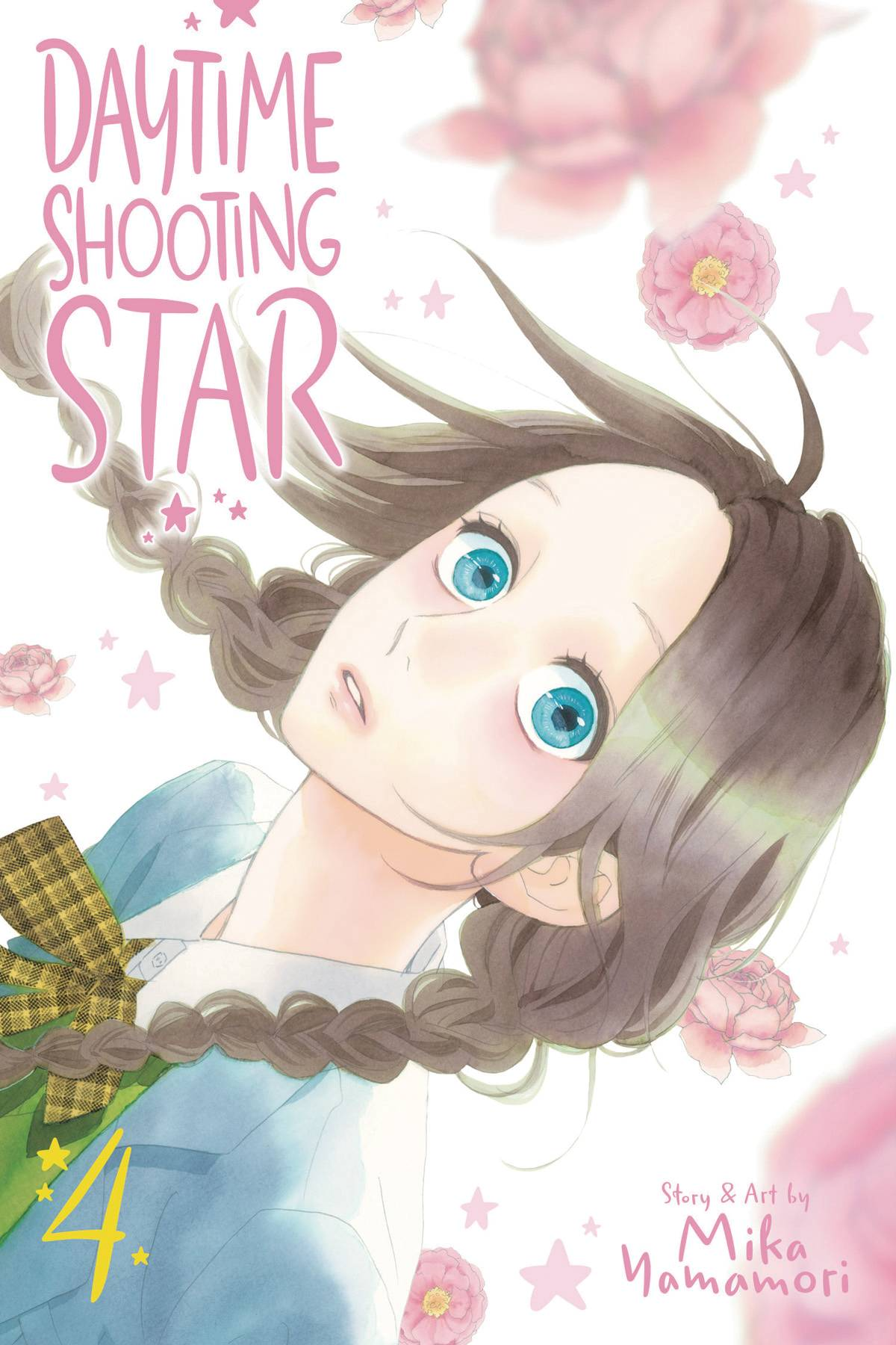 DAYTIME SHOOTING STAR GN VOL 04
