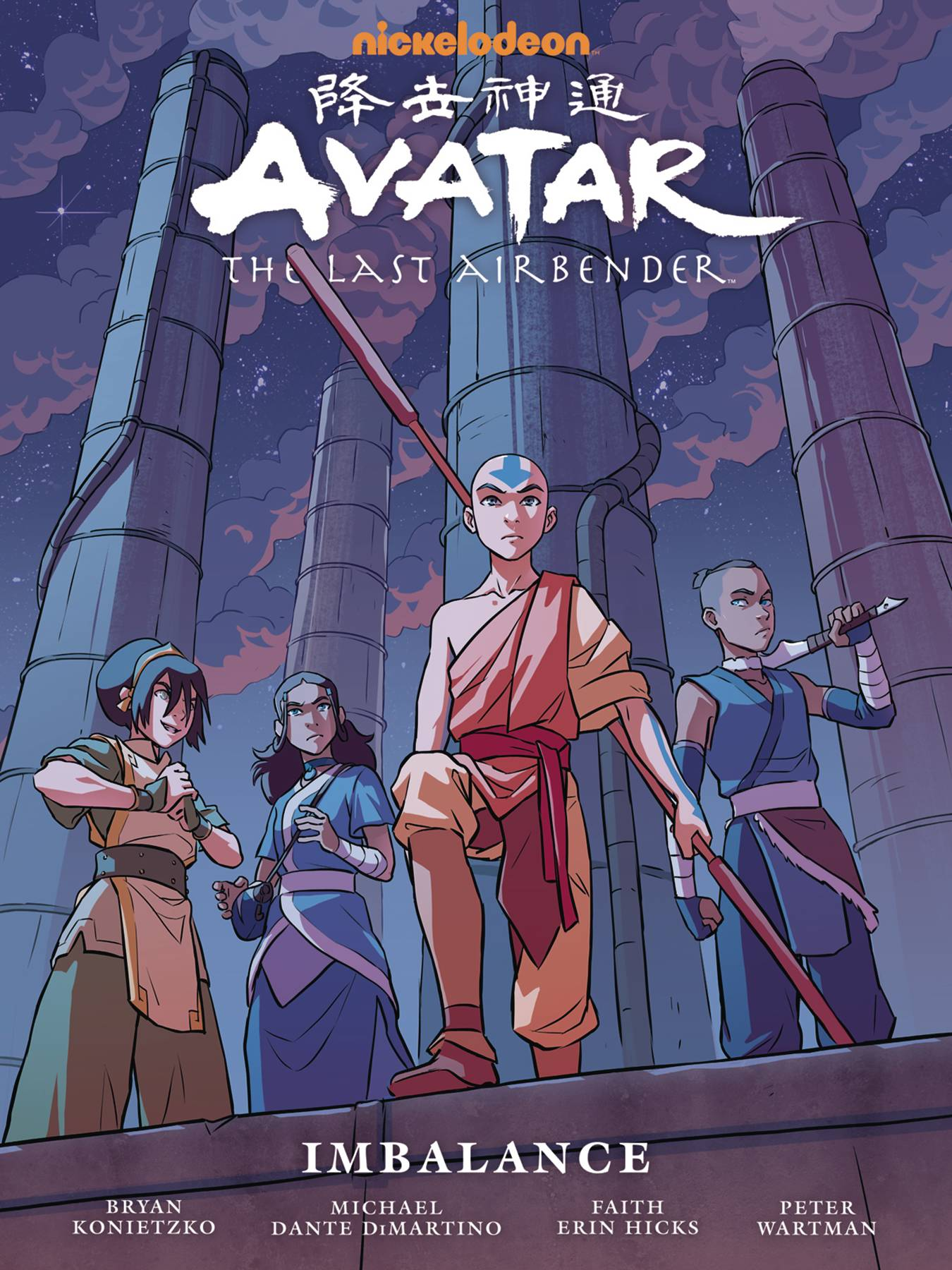 AVATAR LAST AIRBENDER IMBALANCE LIBRARY EDITION HC (JAN20033