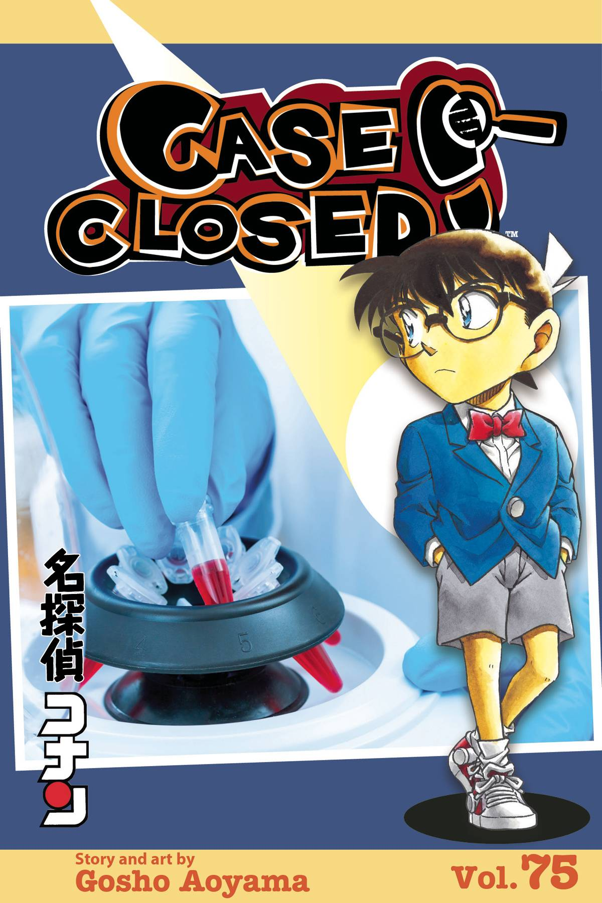 CASE CLOSED GN VOL 75 (NOV198493)