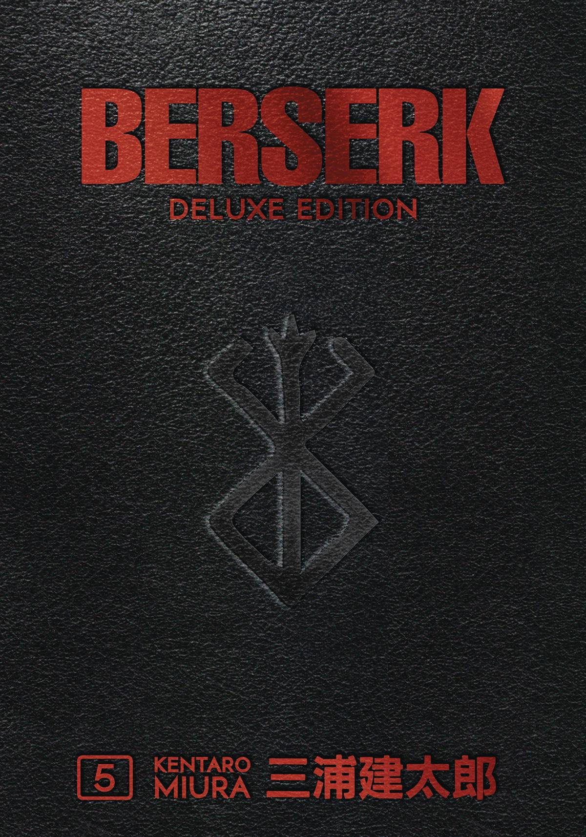 BERSERK DELUXE EDITION HC VOL 05 (MR)