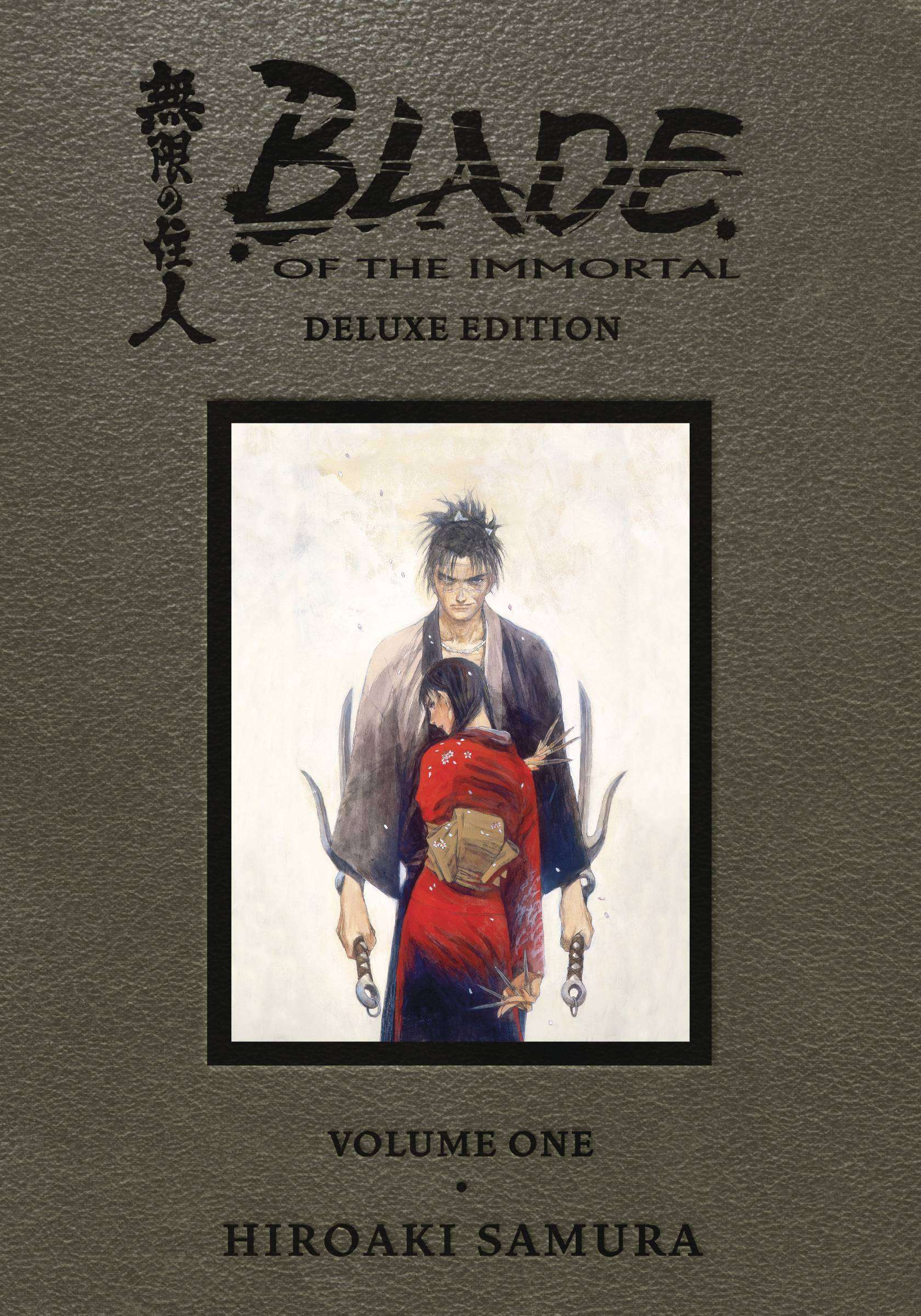 BLADE OF IMMORTAL DLX ED HC VOL 01 (JUN200341) (MR)