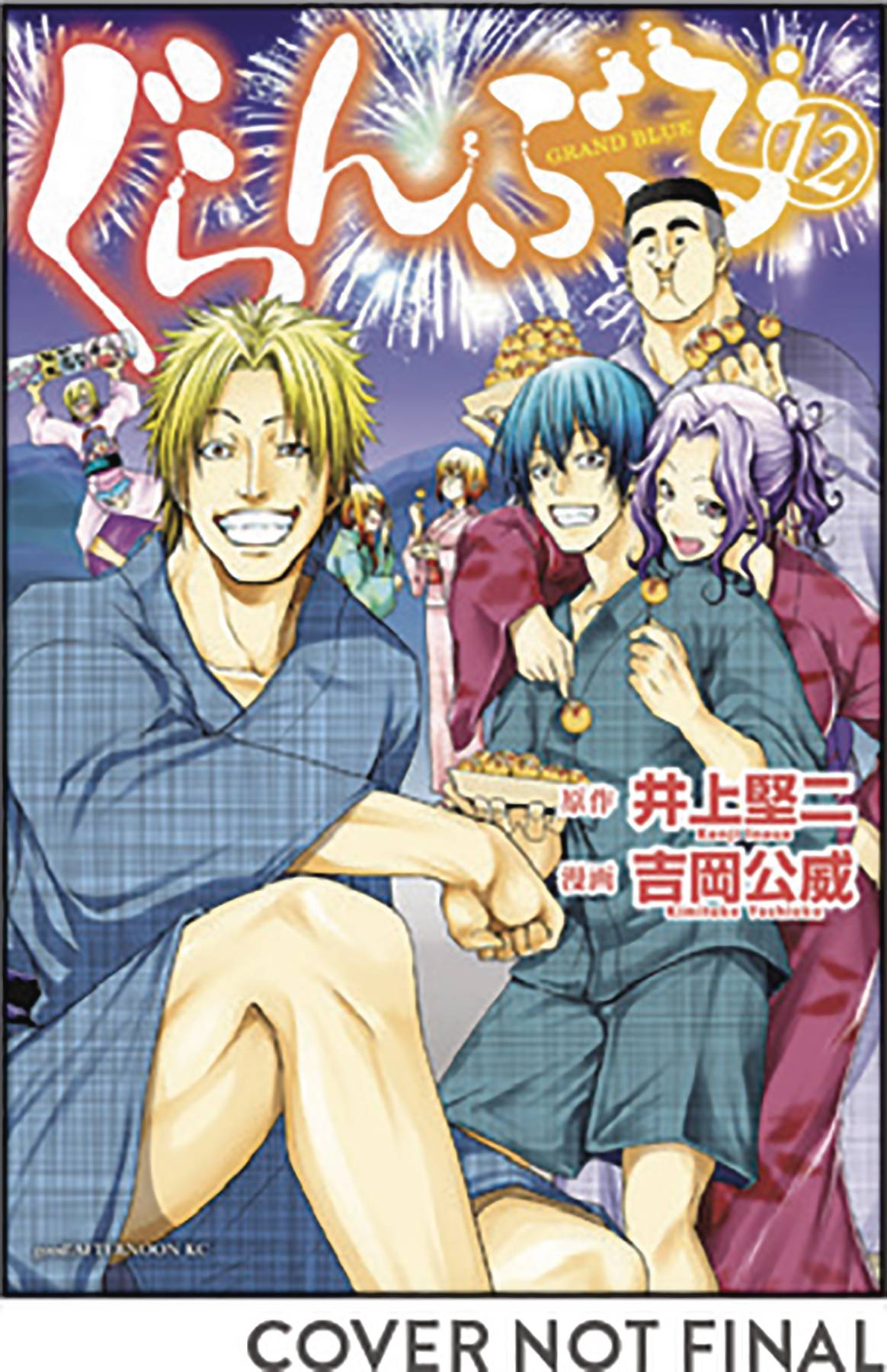 GRAND BLUE DREAMING GN VOL 12 (RES) (MR)