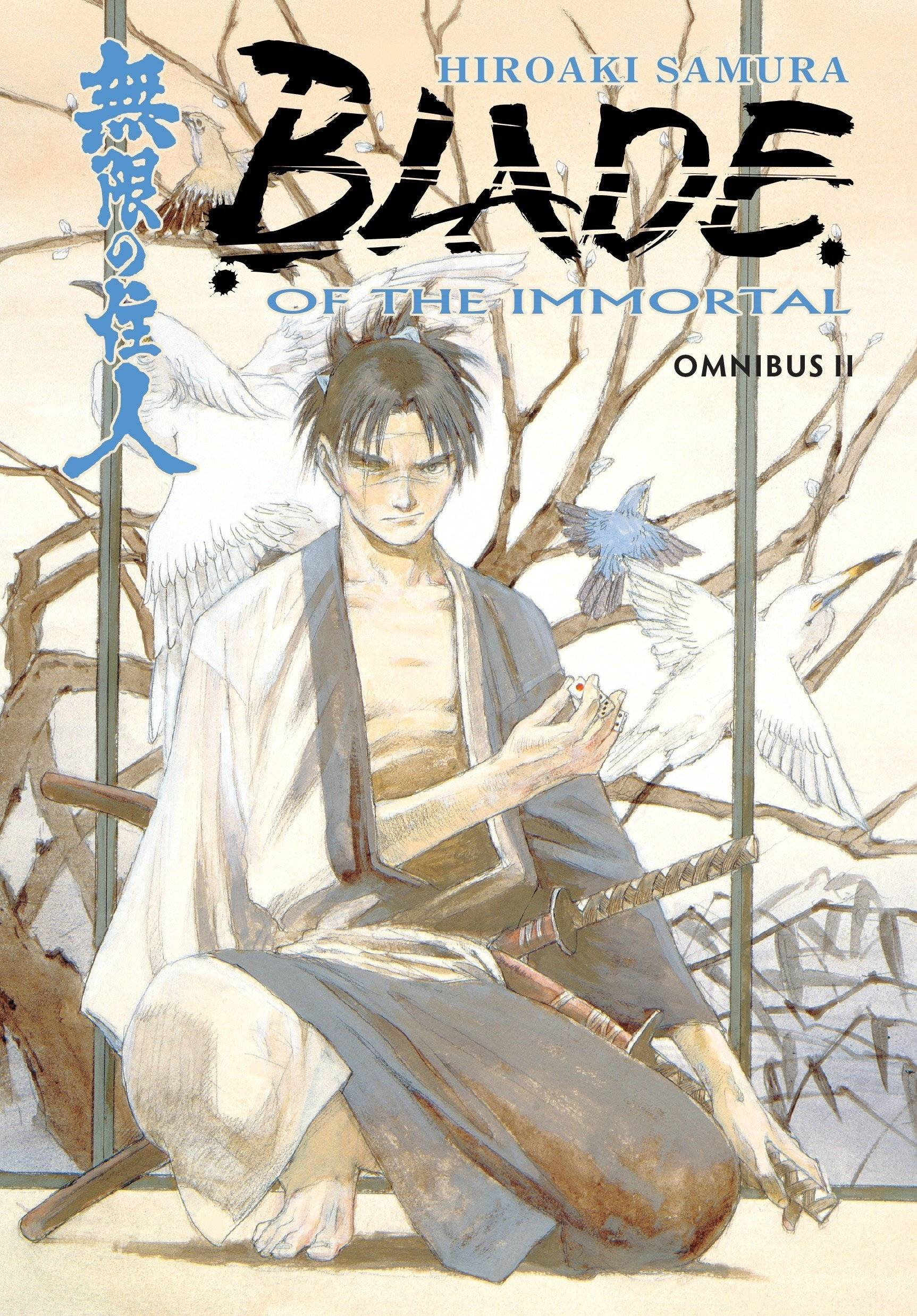 BLADE OF IMMORTAL OMNIBUS TP VOL 02 NEW PTG (MR)
