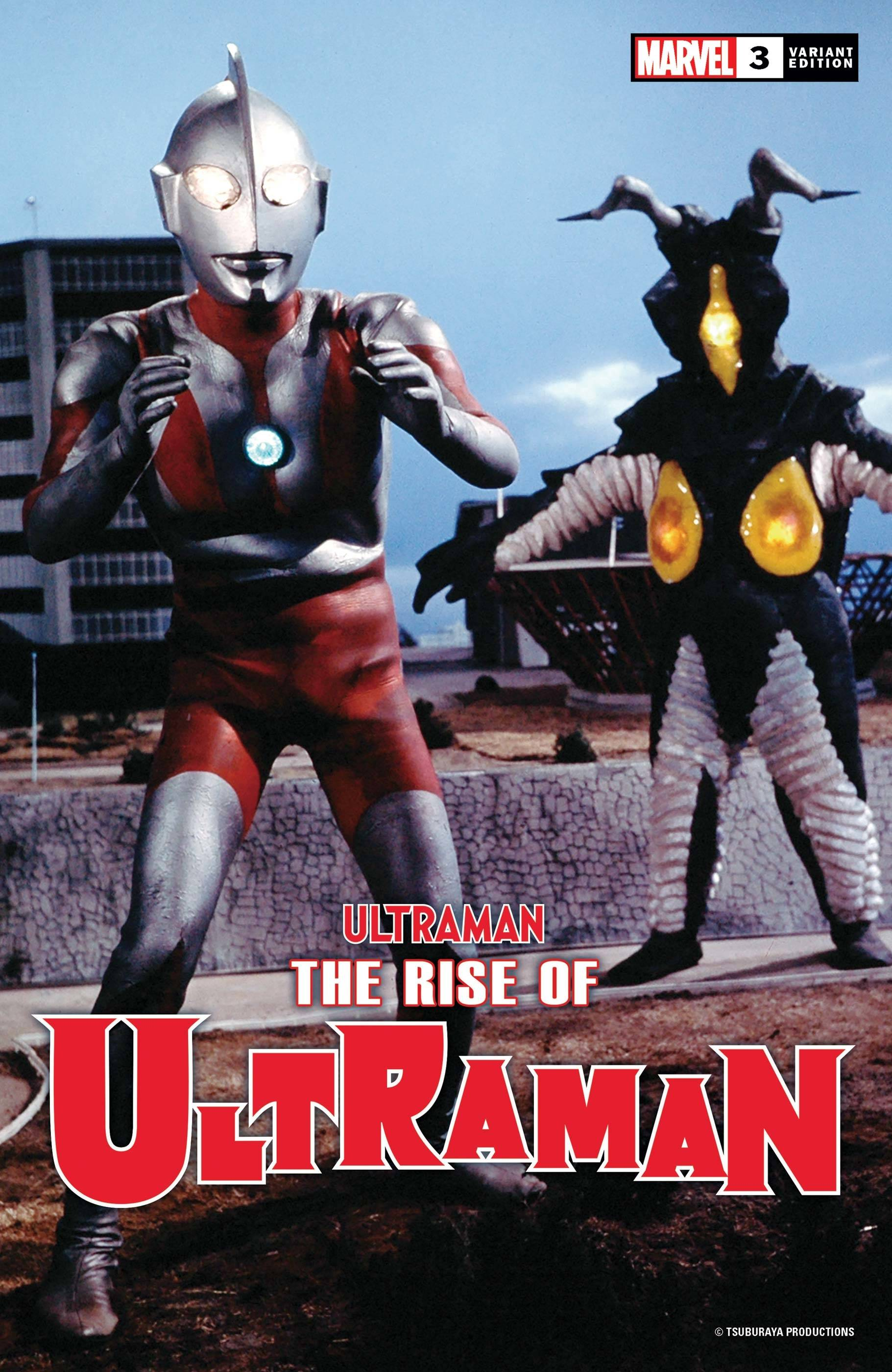 RISE OF ULTRAMAN #3 (OF 5) PHOTO VAR