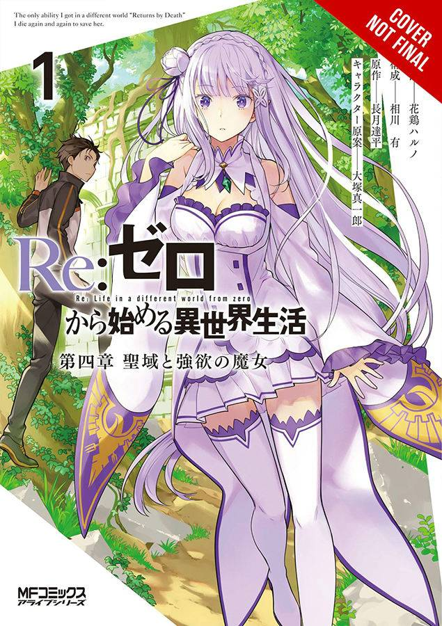 RE ZERO SLIAW CHAPTER 4 GN VOL 01