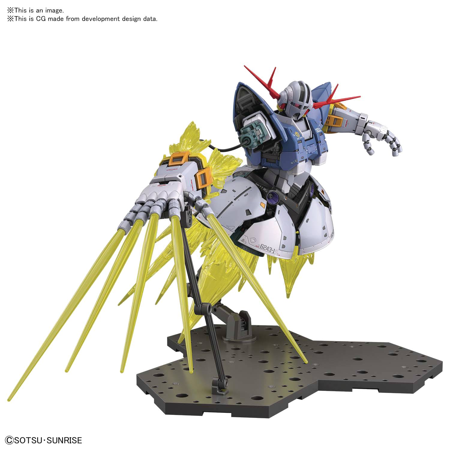MSG LAST SHOOTING ZEONG EFFECT SET RG 1/144 MDL KIT  (C