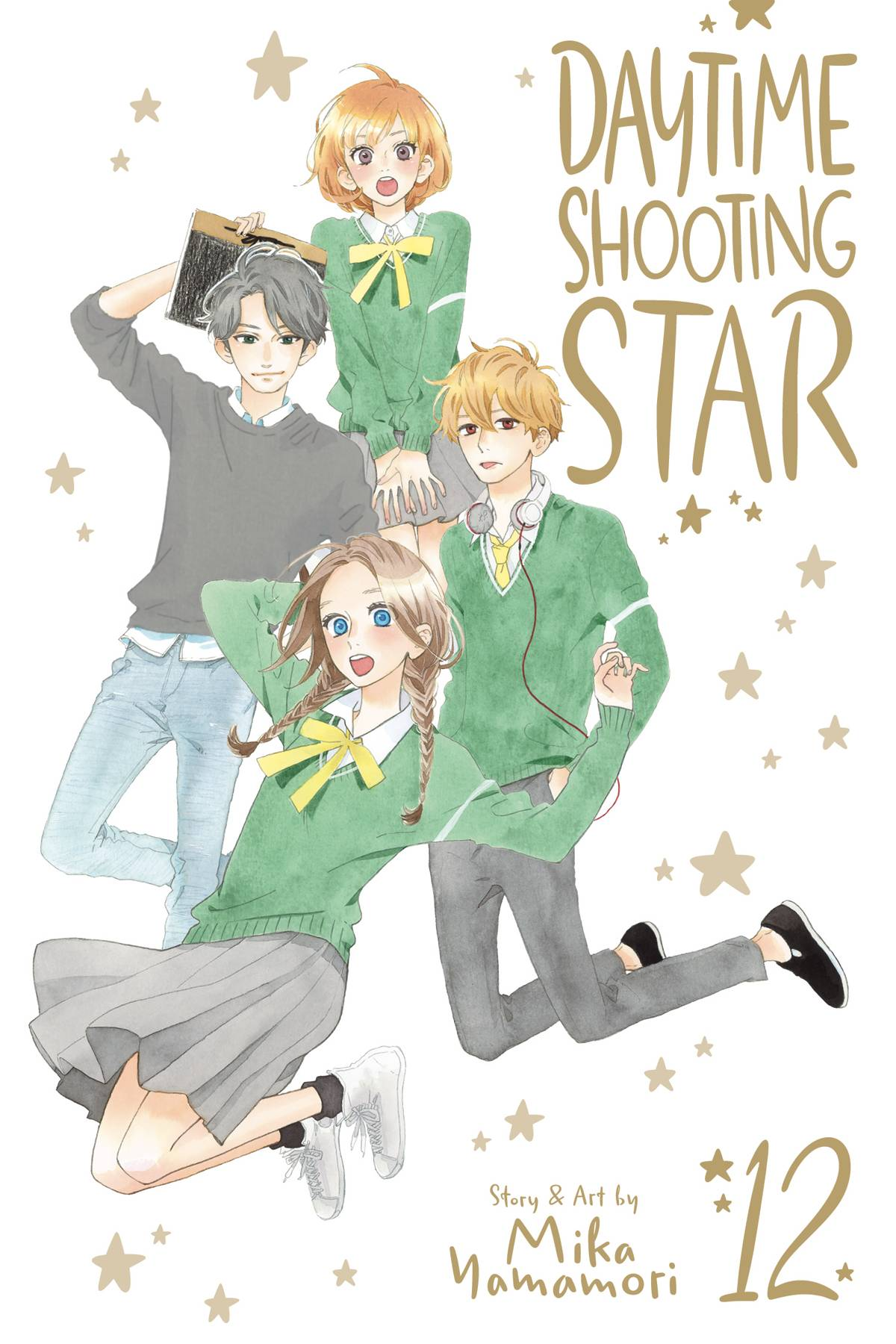 DAYTIME SHOOTING STAR GN VOL 12 (OF 12)
