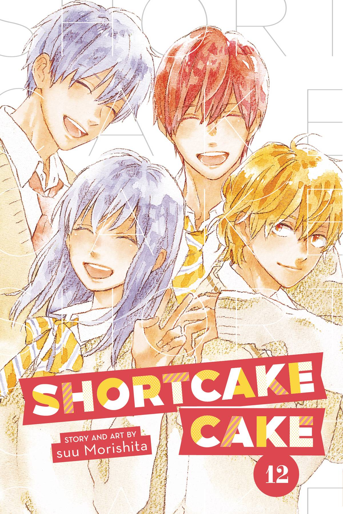 SHORTCAKE CAKE GN VOL 12 (OF 12)