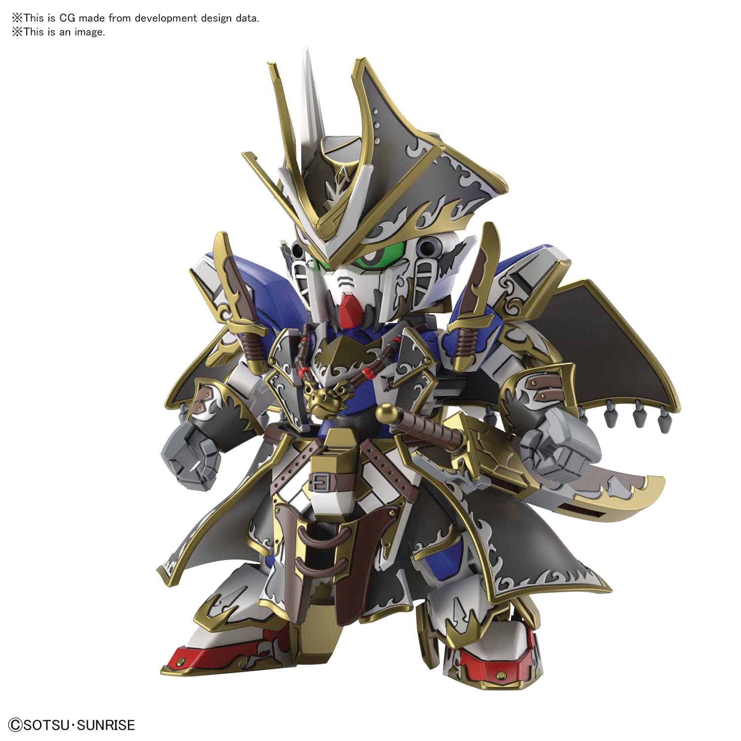 SD GUNDAM WORLD HEROES 04 BENJAMIN V2 GUNDAM MODEL KIT