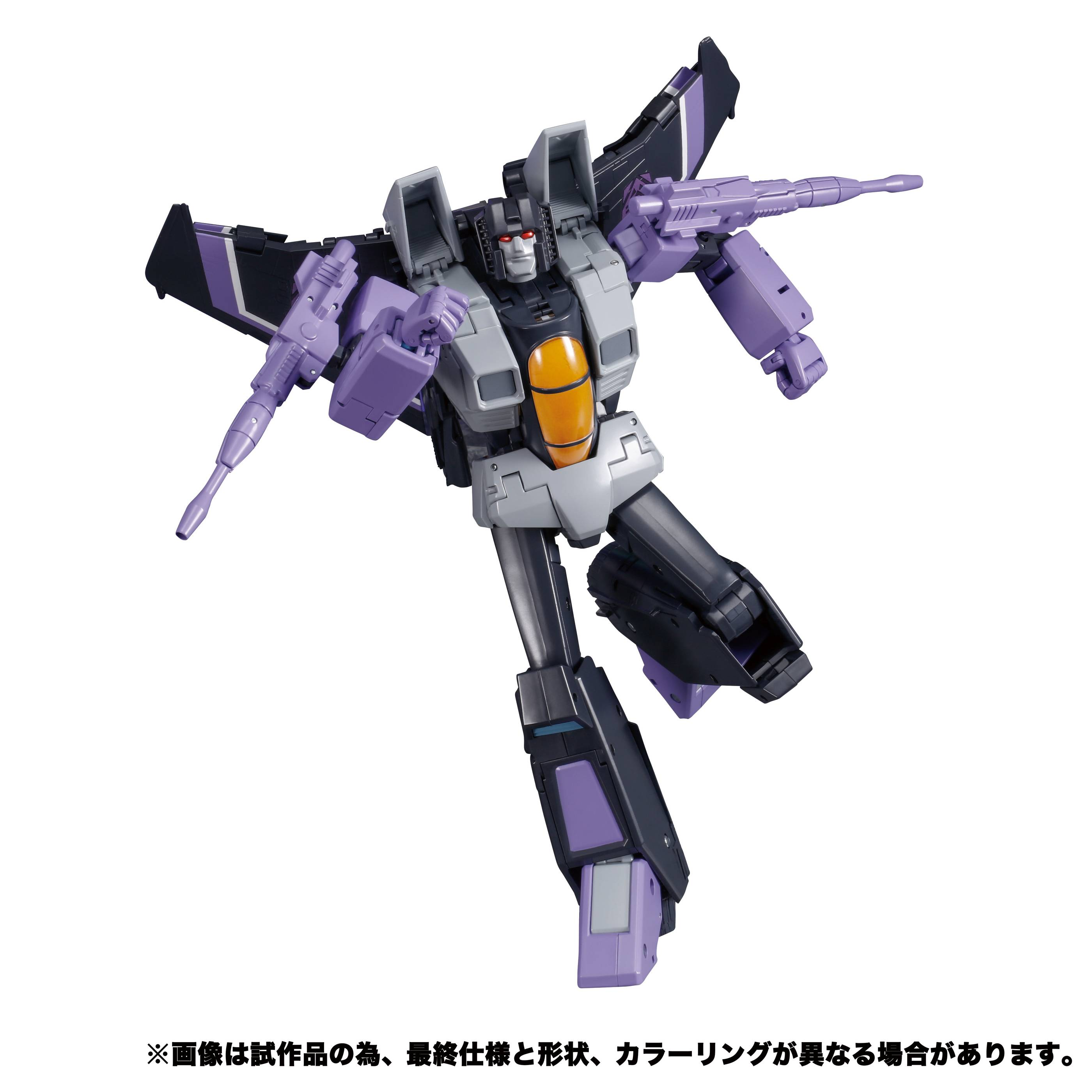 TRANSFORMERS MASTERPIECE MP52 PLUS SKYWARP AF